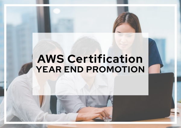 AWS Certification Year End Promotion
